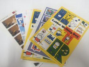 記念切手シート買取りました。福山市、大吉サファ福山店です。