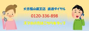 795316b92fc766b0181f6fef074f03fa-1-300x104